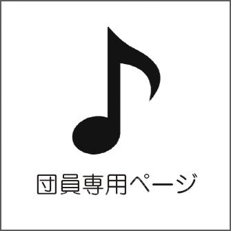 senyou-page